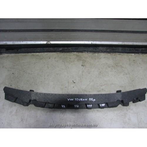Усилитель переднего бампера (наполнитель) VW Touran, 1t0807248f