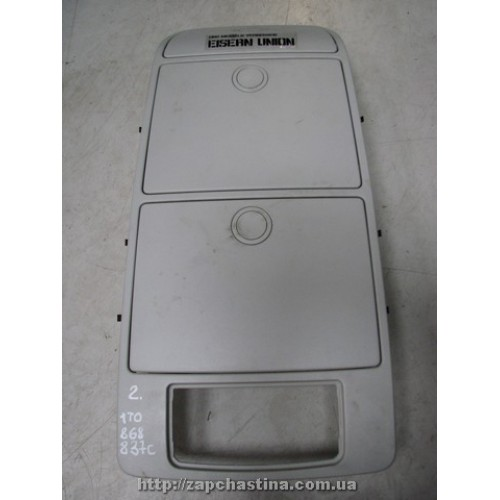 Бардачок VW Touran, 2003-2010, 1t0868837c