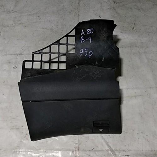 Бардачок VW Passat B4, Audi 80, 8A1867035H