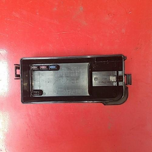 Крышка блока предохранителей Daihatsu Sirion, 82661B1030