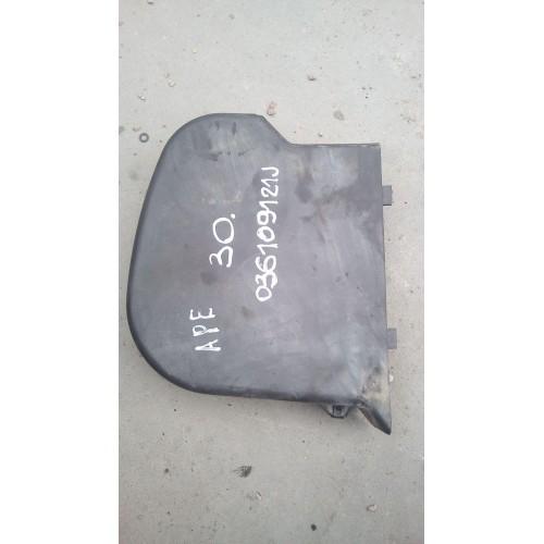 Защита ремня ГРМ VW Golf 4, 1.4i, 16V, APE, 036109121j