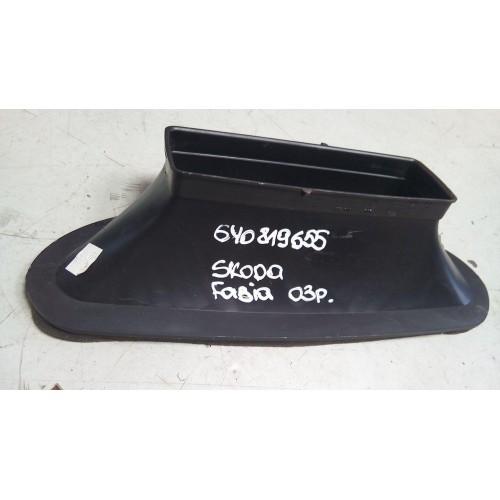 Воздуховод Skoda Fabia, 1.2i, (1999-2007), 6y0819655