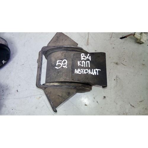 Подушка автоматической коробки передач VW Passat B4