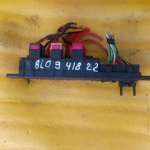 Блок предохранителей 8L0941822 Skoda Octavia