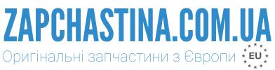 ZAPCHASTINA.COM.UA